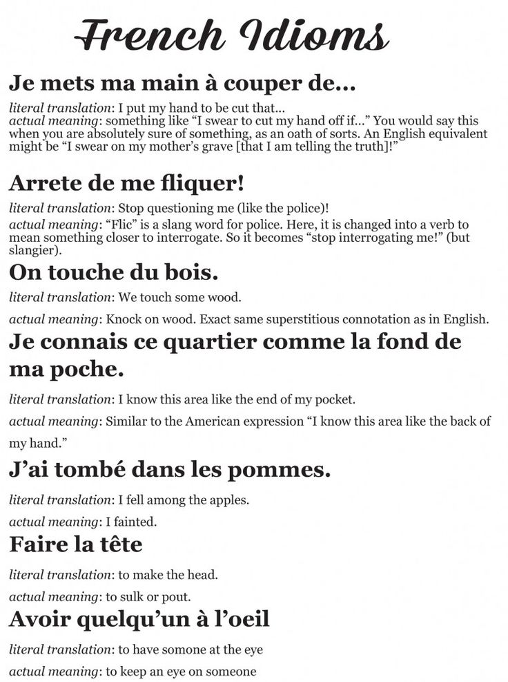 French Idioms #learnfrench http://www.uniquelanguages.com/#/french-courses/4577724648