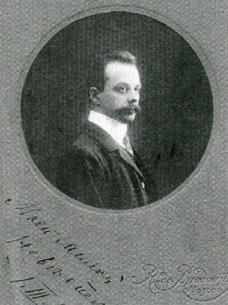 Prince Urusov Yuri Dmitrievich / князь Урусов  Юрий  Дмитриевич  (1878 - 1937)