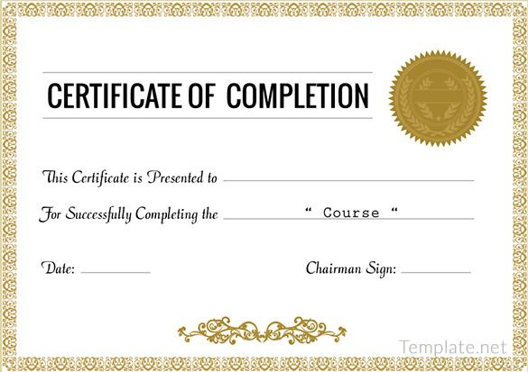 certificate of completion,award certificate template Certificate - certificate of completion of training template