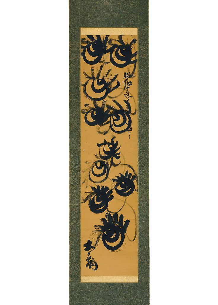 Kalligraphie Wunschjuwele hoju Tusche auf Papier Montierung: 195,5 x 48 cm Showa-Zeit datiert Showa 13 (1938) Künstler: Kiryu (unbekannt)