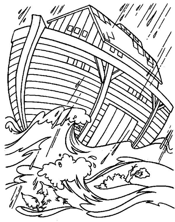 Printable Noahs Ark Coloring