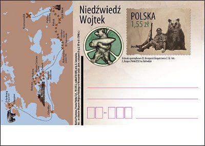 Katalog Znaków Pocztowych :: Najnowsze wiadomości ze świata filatelistyki o znaczkach, kartkach, datownikach okolicznościowych, erkach i pocztach specjalnych