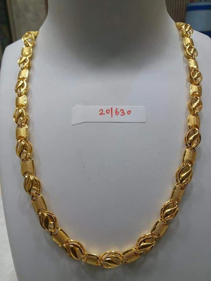 Gold Jewelry Nepal Info 3837471914 Goldjewelleryarabic Gold Chain Jewelry Gold Chains For Men Mens Gold Bracelets