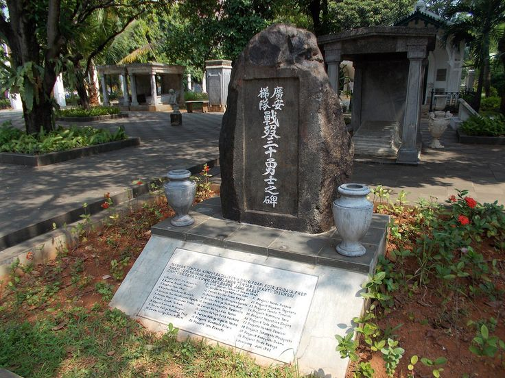 This inscription is made to honor some Japanese soldiers who died after a battle against allied force in 1942. Leuwiliang, Bogor, Jawa Barat. You can see the inscription in Museum Taman Prasasti, Jakarta.