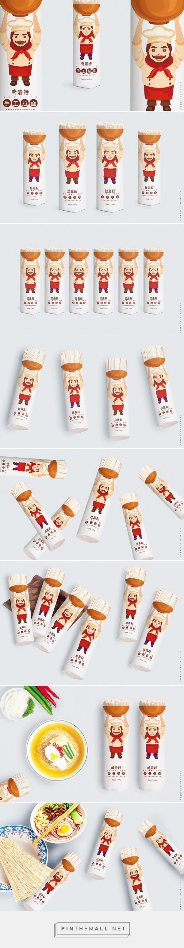 SIMAIYUN Noodles packaging design by Xian Gao Peng - http://www.packagingoftheworld.com/2017/09/simaiyun-noodles.html