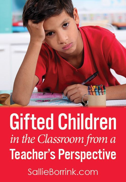 Gifted children in the classroom is a hot topic among parents of gifted children. Here is the reality of it from the teacher's perspective.