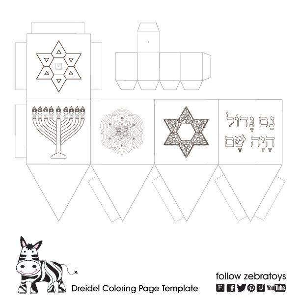 201 best Hanukkah Decorations Downloads images on Pinterest - white paper templates
