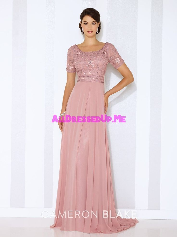 Cameron Blake - Short sleeve chiffon A-line gown with front and back wide scoop necklines, ribbon work bodice with hand-beaded natural waistband, flyaway skirt