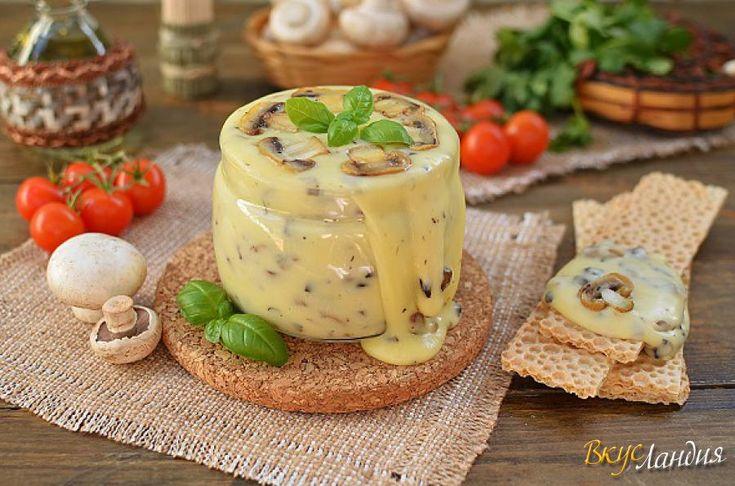 плавленый, домашний, НАТУРАЛЬНЫЙ сыр с грибами. Обсуждение на LiveInternet - Российский Сервис Онлайн-Дневников