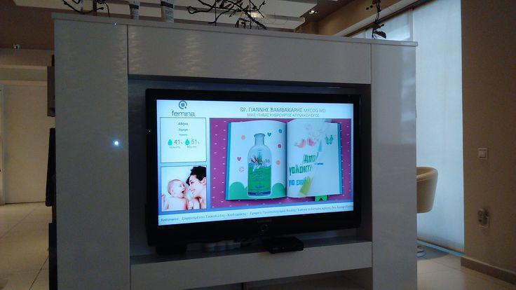 Το δίκτυο ψηφιακής σήμανσης - Digital Signage στο ιατρείου έχει ψυχαγωγικό ρόλο, καθώς υπήρχε ανάγκη ψυχαγωγίας του κόσμου που περίμενε στην αίθουσα αναμονής.