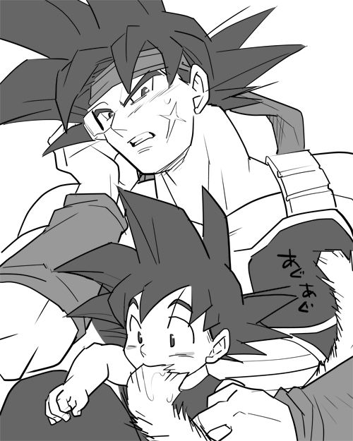 The 25+ best Goku bardock ideas on Pinterest | Bardock ...