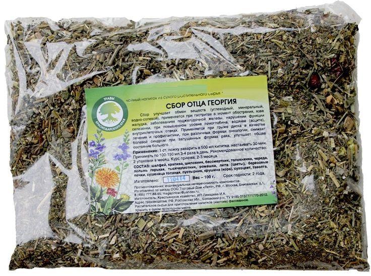 Чайный травяной сбор - панацея от всех бед или лохотрон?