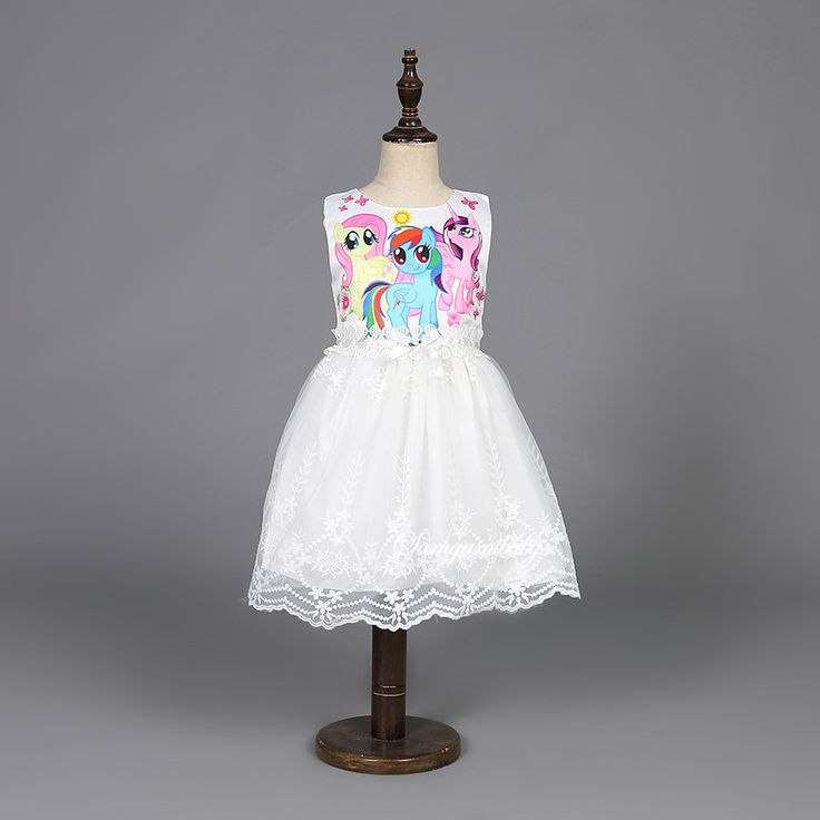 My Little Pony Princess Lace Dress