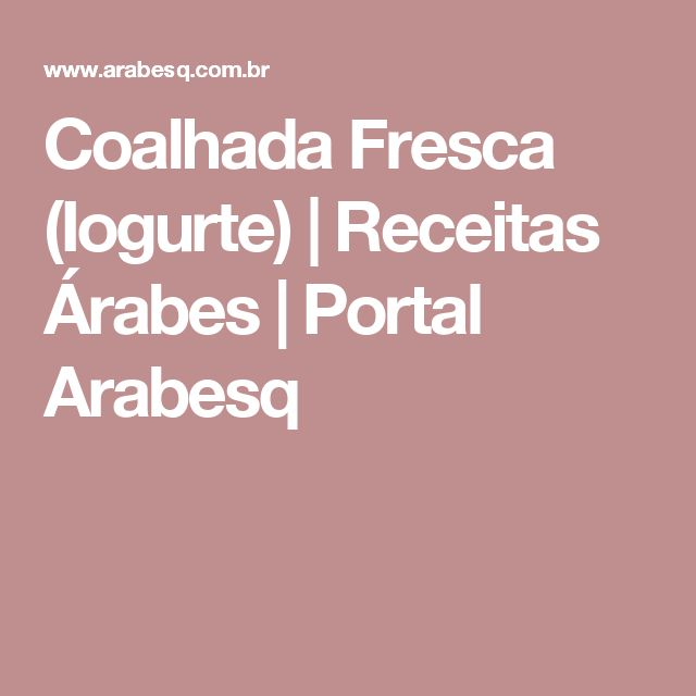 Coalhada Fresca (Iogurte) | Receitas Árabes | Portal Arabesq