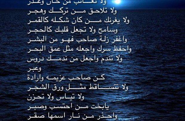 اشعار الفراق والعتاب المبكية على الحبيب Arabic Calligraphy Calligraphy