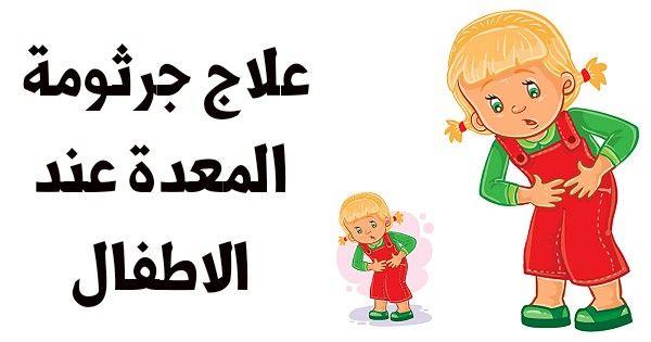 رسومات تلوين عن الغذاء الصحي والغير صحي للأطفال بالعربي نتعلم Kindergarten Math Activities Math Activities First Fathers Day Gifts