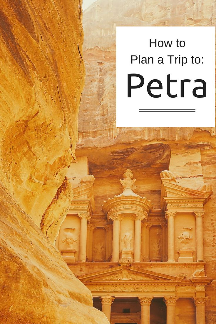 How to Plan a Trip to Petra - How to Get there, What to See, and Costs