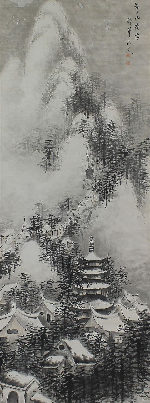 Paisaje de invierno. pintura   japonesa.