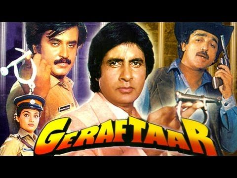 """Geraftaar"" 