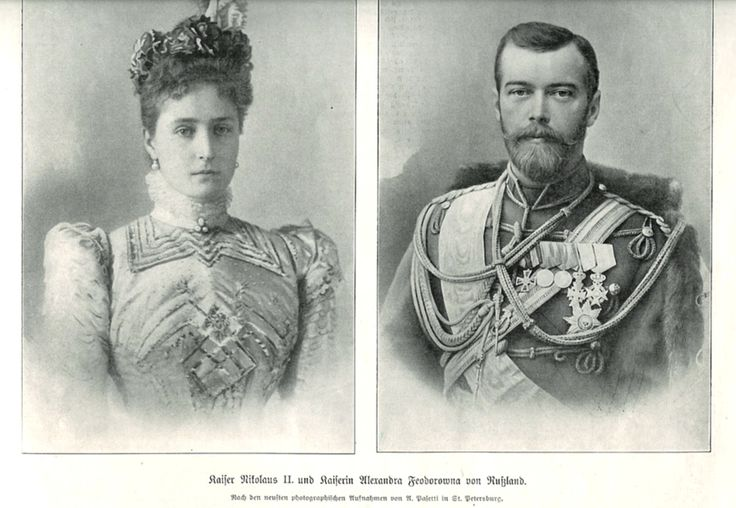the last tsarina of russia essay Nicholas ii, the last russian emperor, was the eldest son of alexander iii and was born in 1868 he ascended the throne after the death of his father in 1894, and was crowned on 14 may 1896 he ascended the throne after the death of his father in 1894, and was crowned on 14 may 1896.