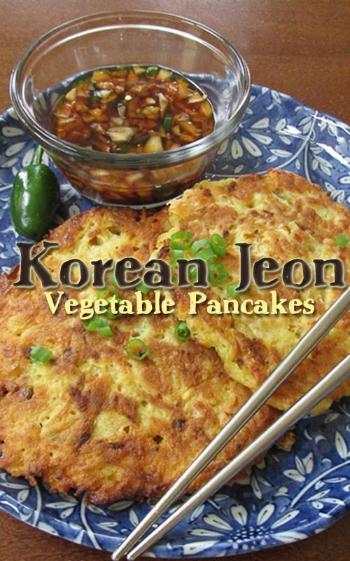 "Pin to introduce kids to Korean food! Great,  tasty way to get your vegetables. Uses up lots of ""must use"" veggies from the fridge.  Korean Jeon, Vegetable Pancake from Bren Did."