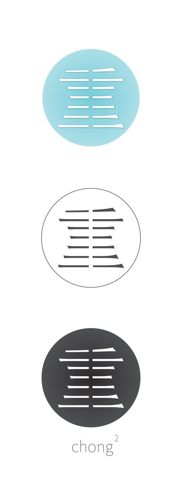 hiiibrand.com goods.php?act=zhanshi&id=9239