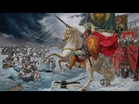 истории Истории : Князь Александр Невский (рассказывает историк Игор...