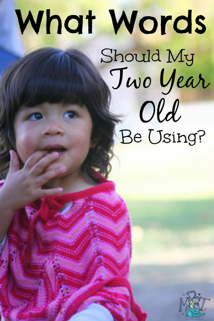 Check out this quick list of 25 words your two year old should be using!
