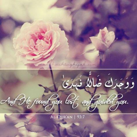 Al Quran 93:7 HD Wallpaper