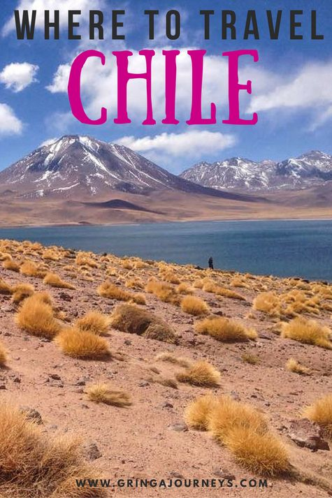 This list details the best places to visit in Chile with information about each destination to help with your trip planning.