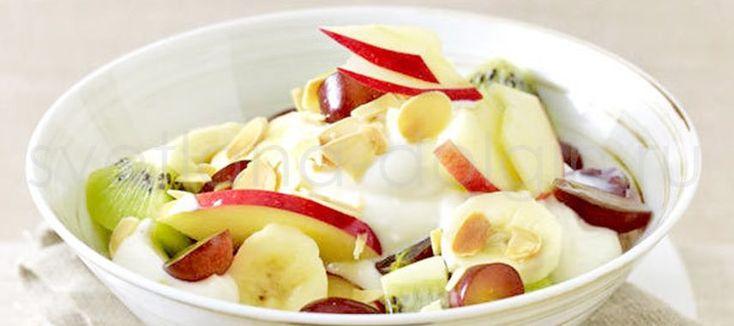 Фруктовый салат йогуртом от Юлии Бабушкиной Как приготовить фруктовый салат с йогуртом? Быстрый фитнес - рецепт!