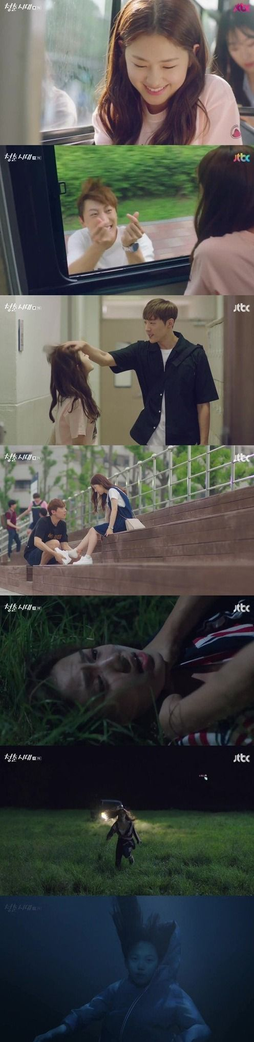 Added episodes 7 and 8 captures for the Korean drama 'Age of Youth'.