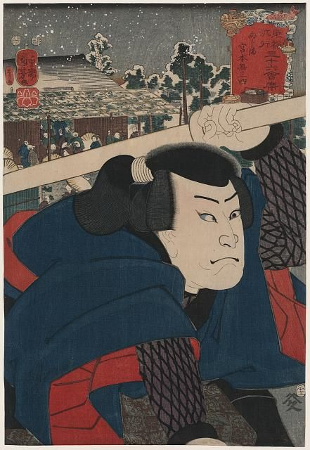 Mukōjima miyamoto musashi      Digital ID: (digital file from original print) jpd 01580 http://hdl.loc.gov/loc.pnp/jpd.01580     Reproduction Number: LC-DIG-jpd-01580 (digital file from original print) LC-USZC4-8430 (color film copy transparency)     Repository: Library of Congress Prints and Photographs Division Washington, D.C. 20540 USA