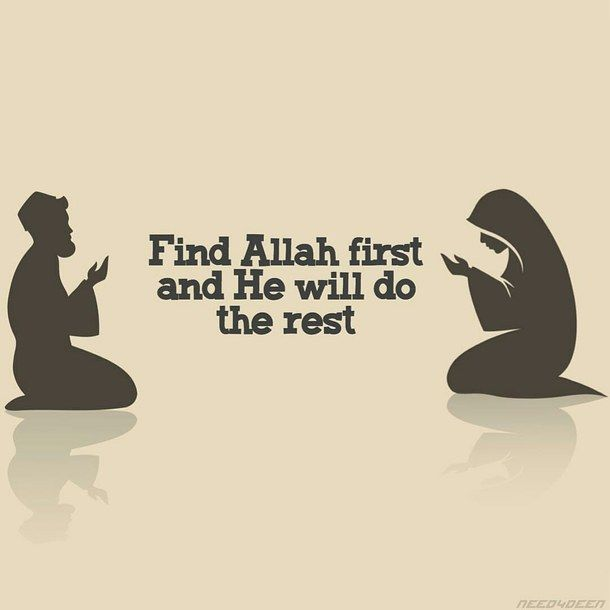 quote islam | allah, hijab, islam, islamic quotes, muslims - image #4599723 by ...