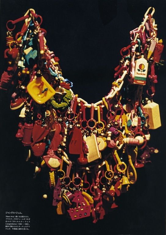 Iris Apfel's Plastic 80s Charm Necklace, Vogue Nippon