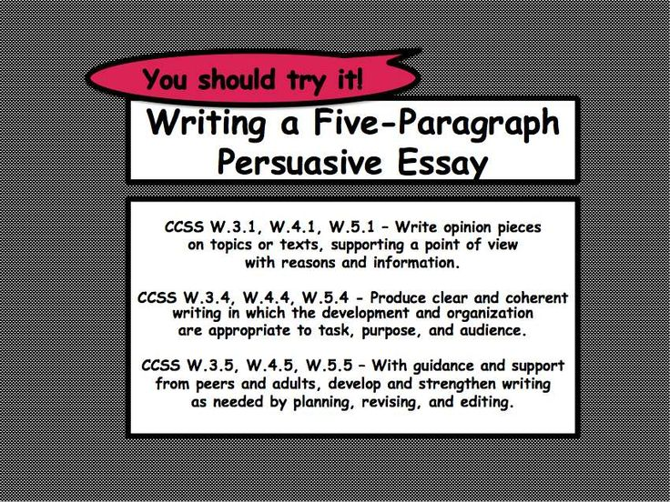 Best Persuasive Writing Unit Images On   Teaching
