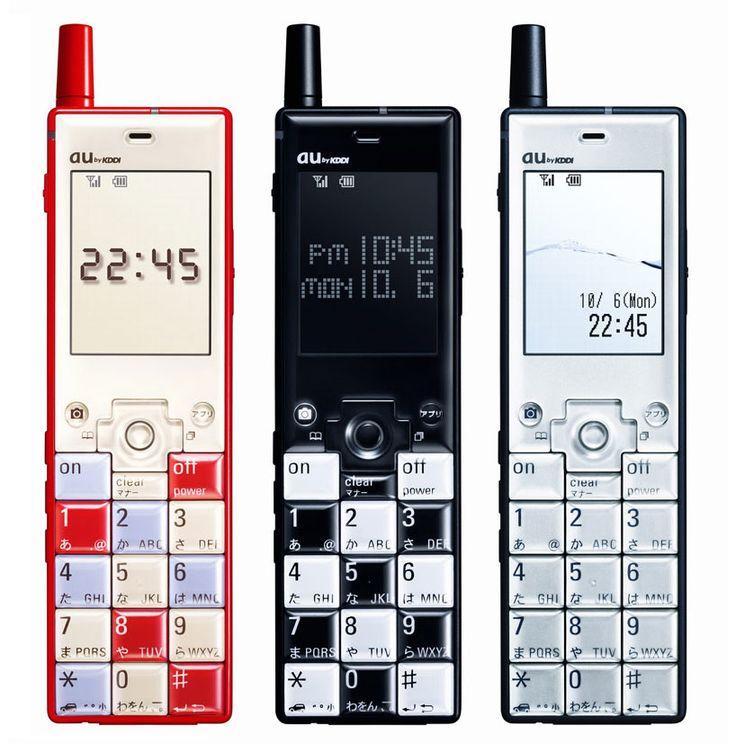 Designer Naoto Fukasawa Long thin INFOBAR phone