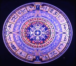 23 best toltec images on pinterest civilization culture for Atlante compass