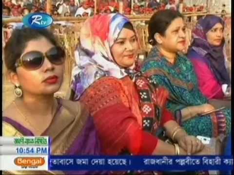 Today  BD News Online 13 November 2016 Bangladesh TV News