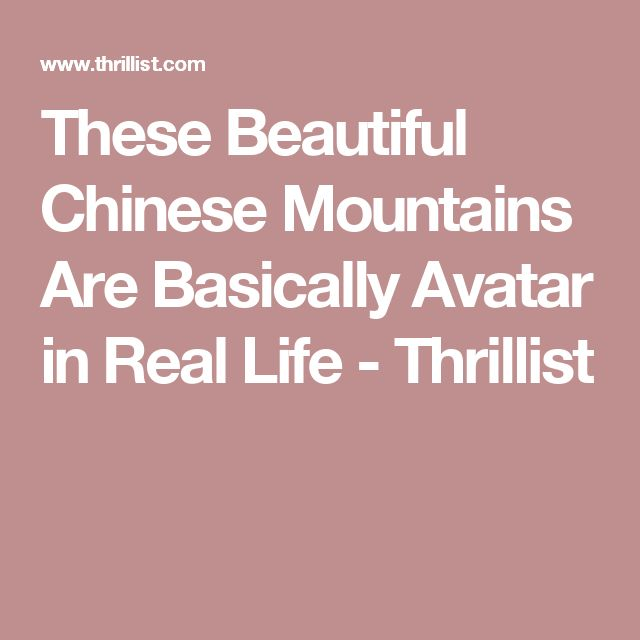These Beautiful Chinese Mountains Are Basically Avatar in Real Life - Thrillist