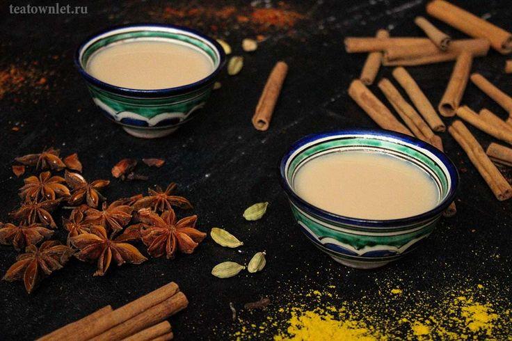 Чайные традиции в Индии - http://teatownlet.ru/istoriyachaya/chaynyie-traditsii-v-indii.html