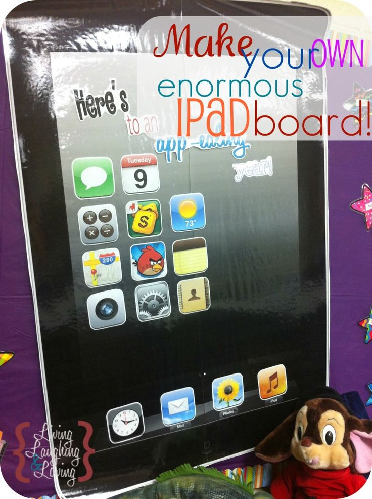 Free Printables to make a GIANT iPad Bulletin Board!