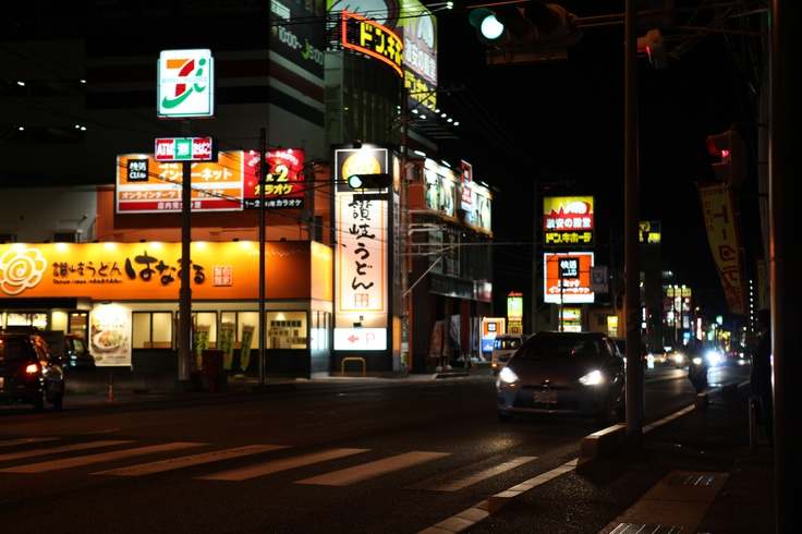 Asaminami in Hiroshima