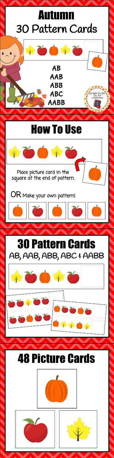 Looking for an engaging math activity to add to your math center this autumn season?  Try these hands on fall themed pattern cards!  Your students will work on ab, aab, abb, abc and aabb patterns.