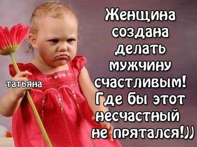 Письмо «Мы думаем, что вам могут понравиться эти доски.» — Pinterest — Яндекс.Почта