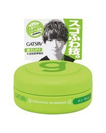 GATSBY Moving Rubber Air Rise Mobile - 15g