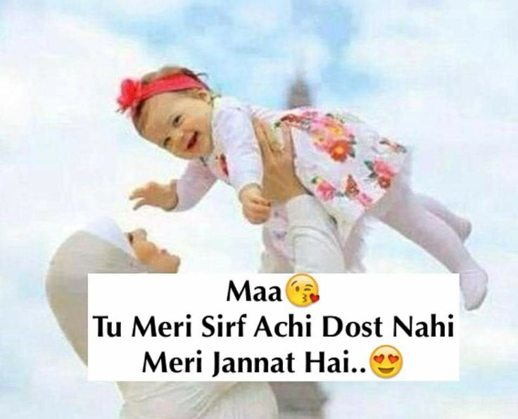 Truee......meriii mama.....thank u soo much fr making me soo pretty and giving me everything I wanted......meri umar app ko lag jae ameen