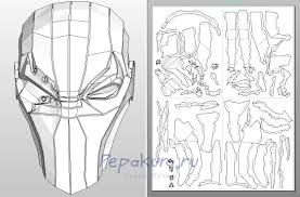 Best 25 pepakura helmet ideas on pinterest icon helmets for Deathstroke armor template