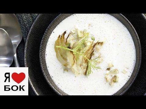 Постный суп из сельдерея. Овощной суп с сельдереем.