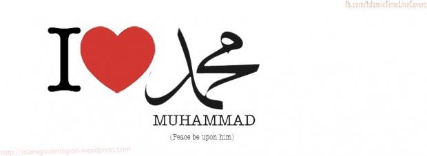 ILoveMuhammad_muslim timeline cover photo